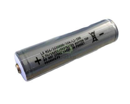 18650 akku LG M26 2600mAh 10A